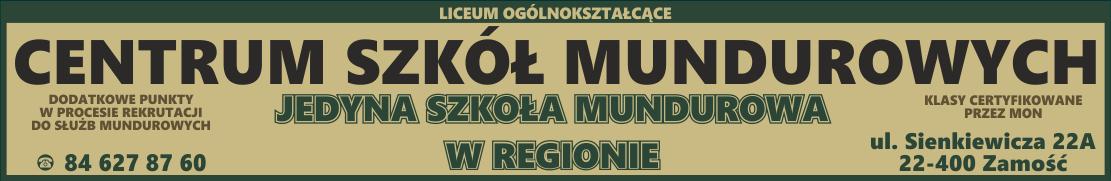 Centrum Szkół Mundurowych